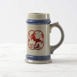 Chinese New Year of The Sheep Ram Goat Symbol Mug