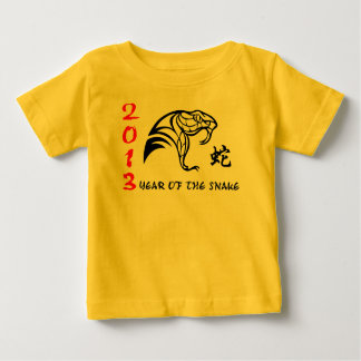 Chinese New Year of The Snake 2013 Baby T-Shirt