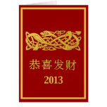 Chinese New Year Of The Snake 2013 Card