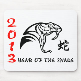 Chinese New Year of The Snake 2013 Mouse Pad