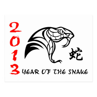 Chinese New Year of The Snake 2013 Postcard