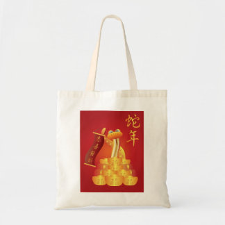Chinese New Year of the Snake Bag