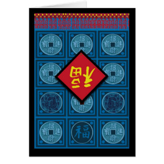 Chinese New Year of the Snake, Fu Panel Door Card