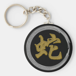 Chinese New Year of The Snake Keychain