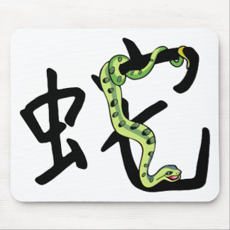 Chinese New Year of The Snake Mouse Pad