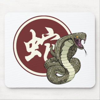 Chinese New Year of the Snake Mousepad
