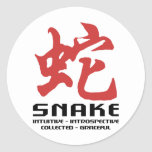 Chinese New Year of The Snake Stickers