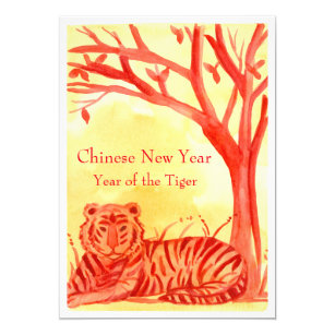 chinese new year of the tiger cat red party invitation