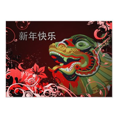 Chinese New Year Party Invitations Zazzle Com