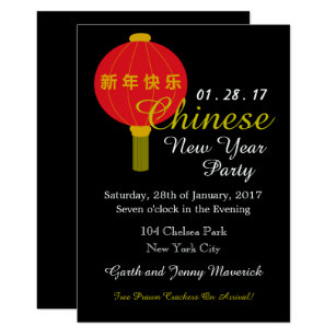 Chinese new year invitations announcements zazzle chinese new year party lantern invitation filmwisefo