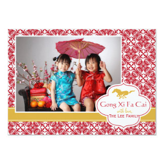 Chinese New Year Photo Card Year of the Horse 2014