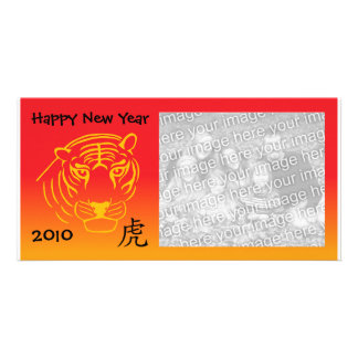 chinese new year photocard photo cards