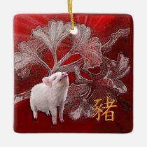 Chinese New Year Pig on Gingko Leaves Ceramic Ornament