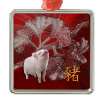 Chinese New Year Pig on Gingko Leaves Metal Ornament