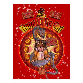 Chinese New Year Post Card With Tiger And Dragon