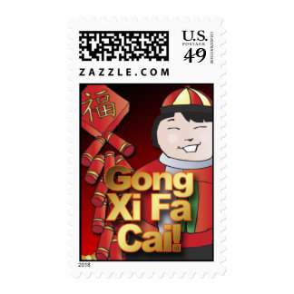 Chinese New Year Postage