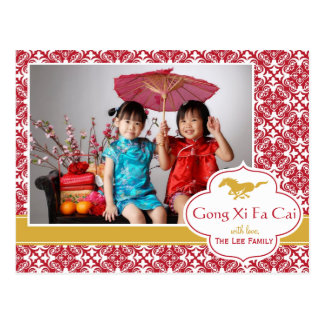Chinese New Year Postcard - Year of the Horse