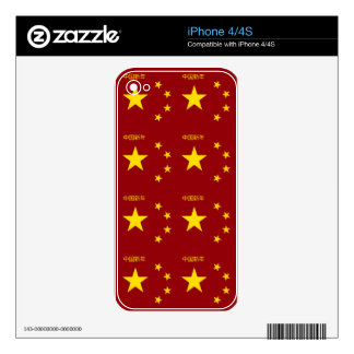 Chinese New Year Poster Decal For The iPhone 4S