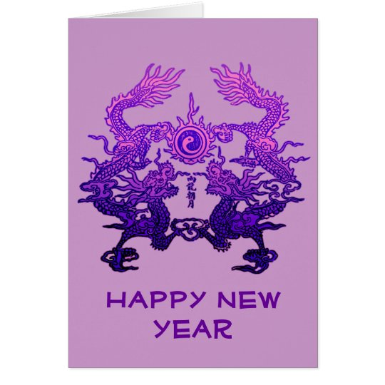 CHINESE NEW YEAR Purple Dragons Card