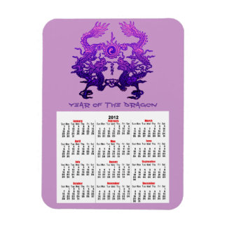 CHINESE NEW YEAR Purple Dragons Magnet