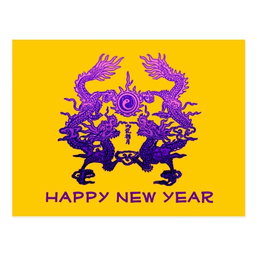 CHINESE NEW YEAR Purple Dragons Postcard