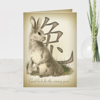 Chinese New Year Rabbit 2011 Calendar Card card