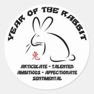 Chinese New Year Rabbit Classic Round Sticker