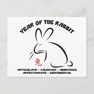 Chinese New Year Rabbit Post Card by Year_Of_Rabbit_Tees