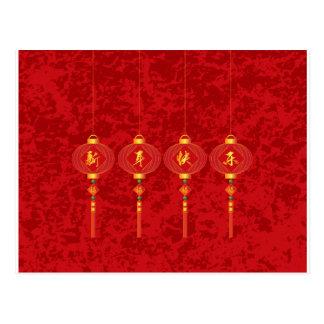 Chinese New Year Red Lanterns Illustration Postcard