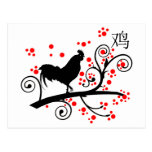 Chinese New Year Rooster And Tree Postcard at Zazzle