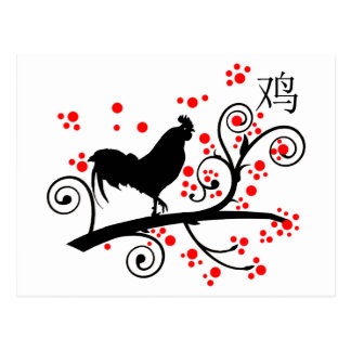 Chinese New Year Rooster and Tree Postcard