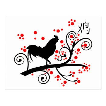 Chinese New Year Rooster And Tree Postcard by HolidayBug at Zazzle