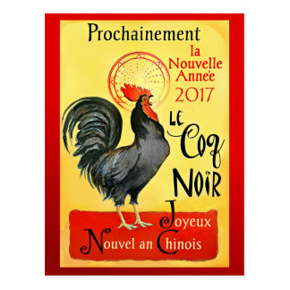 Chinese New Year Rooster French Poster-Style Postcard