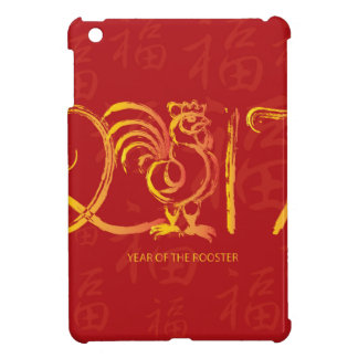 Chinese New Year Rooster Ink Brush Red Background Cover For The iPad Mini