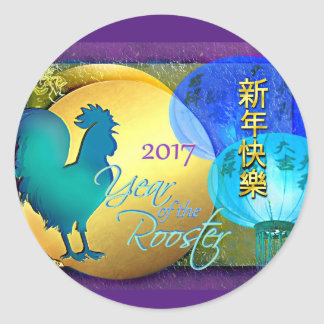 Chinese New Year Rooster with Blue Lanterns Classic Round Sticker