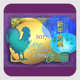 Chinese New Year Rooster with Blue Lanterns Square Sticker