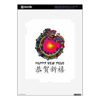 CHINESE NEW YEAR iPad 3 SKINS