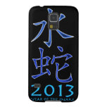 Chinese New Year Snake 2013 Cases For Galaxy S5