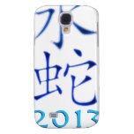 Chinese New Year Snake 2013 Galaxy S4 Covers