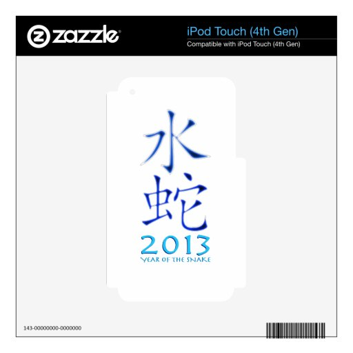 Chinese New Year Snake 2013 iPod Touch 4G Decal