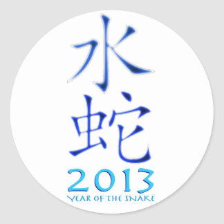 Chinese New Year Snake 2013 Round Sticker