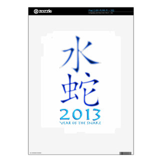 Chinese New Year Snake 2013 Skin For iPad 2