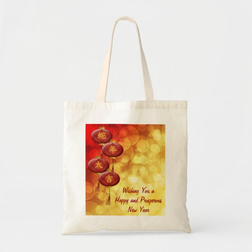 Chinese New Year Snake Bag