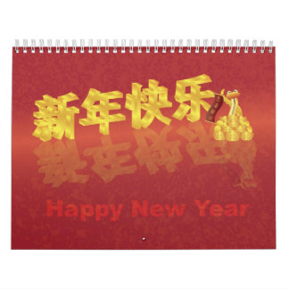 Chinese New Year Snake Calendar
