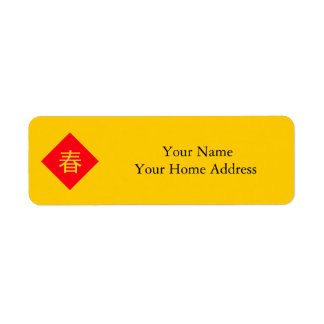Chinese New Year Sring Character Holiday Theme Label