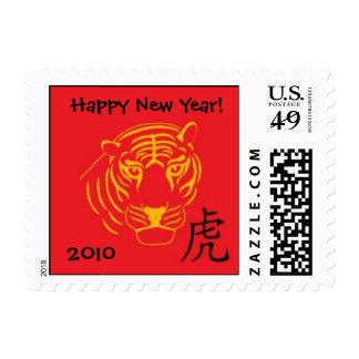 chinese new year stamp 2010