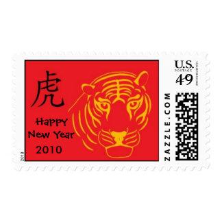 chinese new year stamp medium