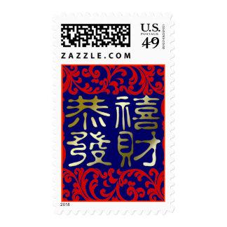 Chinese New Year Stamp