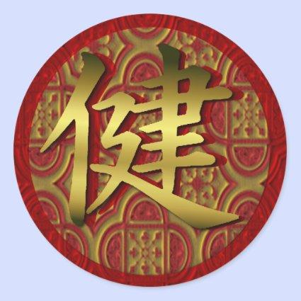 Chinese New Year sticker