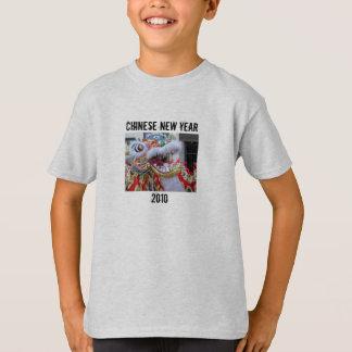 CHINESE NEW YEAR,... T-Shirt